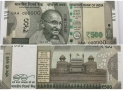 How you can identify new Series Rs 500 Notes ?
