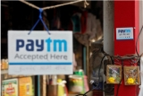 Paytm 1% MDR Fee for All Payments Received Via Wallet