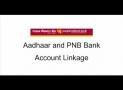 How To Link Aadhaar With PNB Account ?