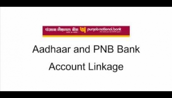 How To Link Aadhaar With PNB Account ?