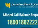 How to Activate Missed Call Banking for Punjab National Bank (PNB) ?