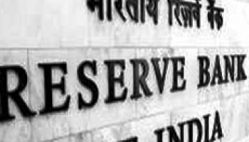 Career – RBI Grade B Officer Jobs Recruitment 2015