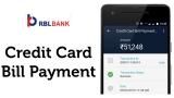 How To Pay RBL Bank Credit Card Bill through UPI of any Banks ?