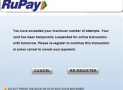 How To Register Rupay Card For Online Transaction ?