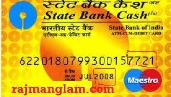 Generate-Reset SBI Debit Card ATM Pin Through SMS