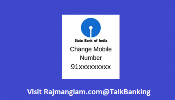 How to Change SBI Account Mobile Number Through Internet Banking ?