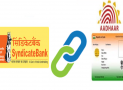 How To Link Aadhaar With Syndicate Bank Account ?