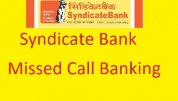 How To Register For Syndicate Bank Missed Call Banking ?