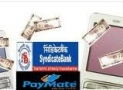 FAQ : Syndicate Bank Mobile Banking Application Services