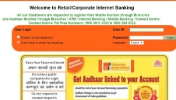 How To Change Syndicate Bank Default Fund Transfer Limit through Internet Banking ?